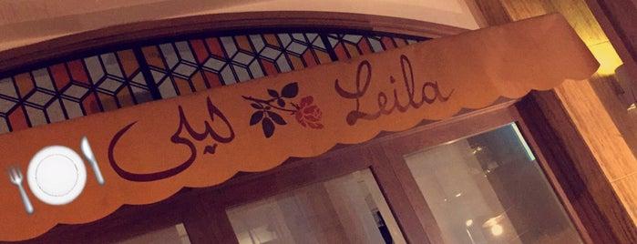 Leila Restaurant is one of Jeddah.