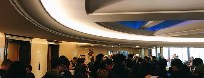 兄弟大飯店梅花廳 is one of Restaurant.