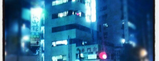 喫煙所(本郷三丁目) is one of 喫煙所.