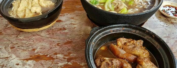 Ah Lang Bak Kut Teh 阿兰肉骨茶 is one of 中餐.