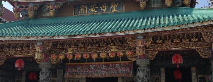 開台天后宮 is one of 台南安平.