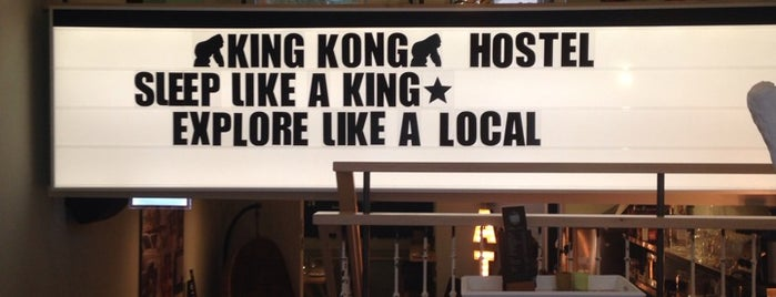 King Kong Hostel is one of Rotterdam met RauwCC.