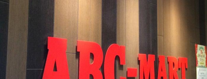 ABCマート is one of 海老名・綾瀬・座間・厚木.