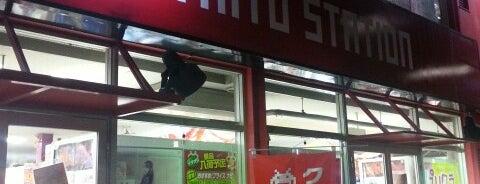 タイトーステーション 戸塚西口店 is one of beatmania IIDX 設置店舗.