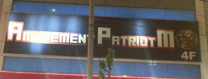 アミューズメント パトリオットM 錦糸町店 is one of QMA設置店舗(東京区部山手線外).
