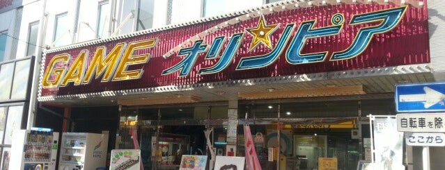 スクウェアワンオリンピア大宮店 is one of beatmania IIDX 設置店舗.