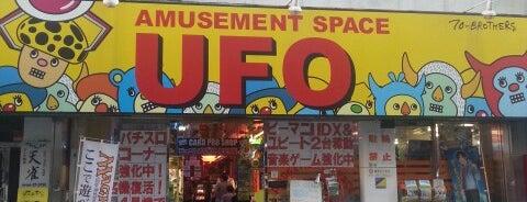 アミューズメントスペースUFO八王子店 is one of beatmania IIDX 設置店舗.