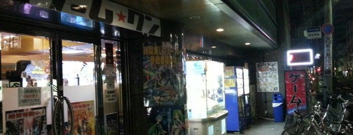 GAME ONE is one of beatmania IIDX 設置店舗.