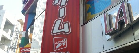 アドアーズ 蕨店 is one of beatmania IIDX 設置店舗.