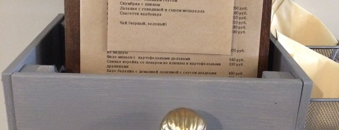 Кабинет is one of Kazan.