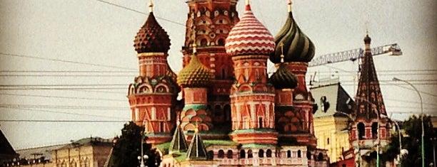 Васильевский Спуск is one of Москва.