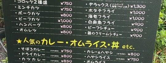 洋食の店 なんじゃろ? 本店 is one of 神戸で食べる.