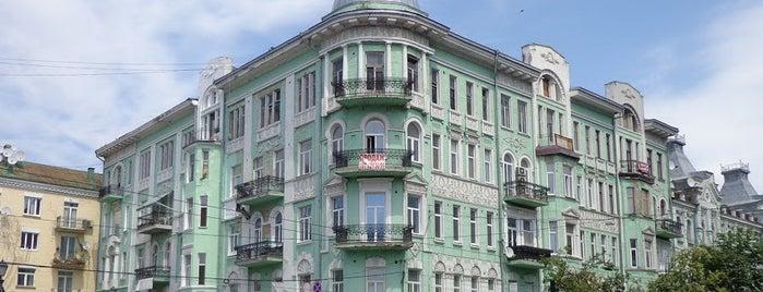 Мини-отель Мезон Бланш / Maison Blanche B&B is one of отели Киева.