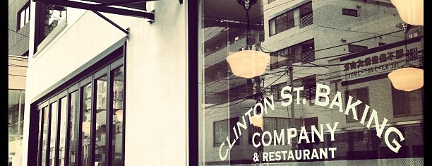 Clinton St. Baking Company & Restaurant is one of 🍰デザート・スイーツ🍰.