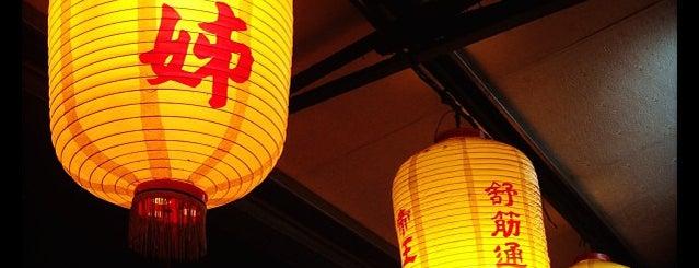 阿蘭姐薑母鴨 is one of 住新店 Xindian Living.