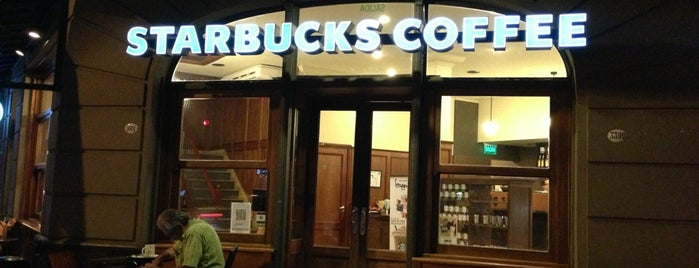 Starbucks is one of Starbucks AR.