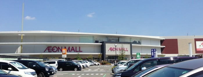 AEON Mall is one of Guide to 広島市's best spots.