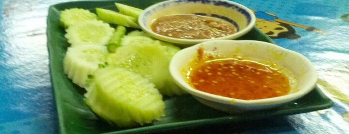 ร้านมูนา (Muna Restaurant Halal Food) is one of ร้านอาหารมุสลิม.