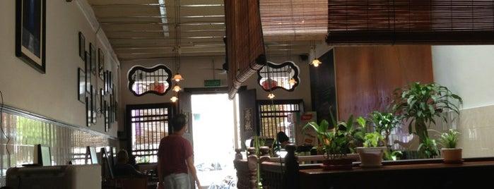 Armenian House 雅品阁 is one of Café | Penang.