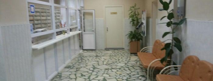 Поликлиника УрО РАН is one of список мест.