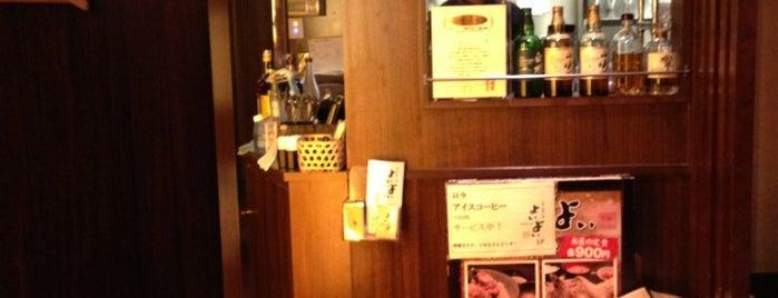 よいよい is one of 新宿再開拓中.
