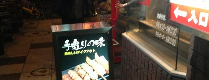 串鳥 中央店 is one of 串鳥.
