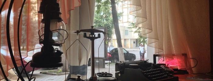 "Домашний ресторан ""Кировский"" is one of Club, restaurant, cafe, pizzeria, bar, pub, sushi."