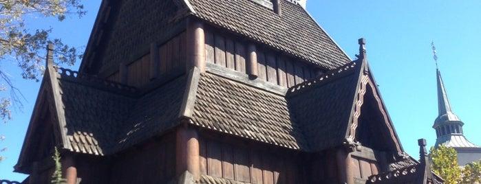 Norway Pavilion is one of Walt Disney World - Epcot.