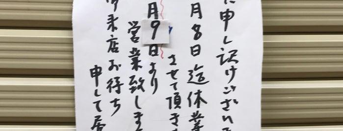 包包 is one of 🍰デザート・スイーツ🍰.