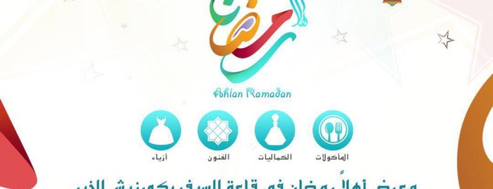 Accenture | AlKhobar Gate Tower is one of Khobar-DMM.