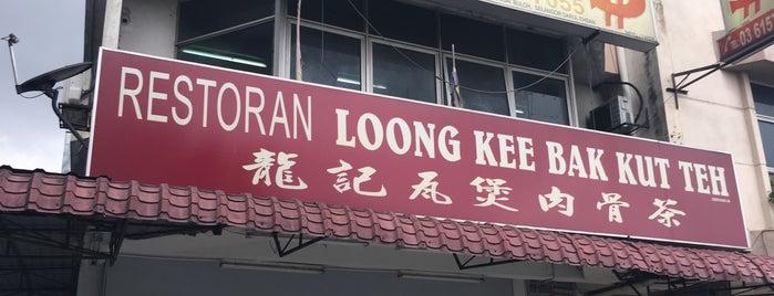 龍記瓦煲肉骨茶 Loong Kee Bak Kut Teh is one of Must visit.