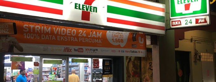 7 eleven sekinchan is one of b.