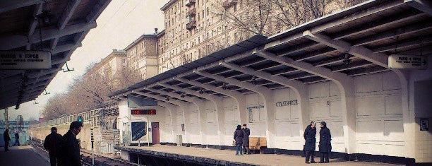 metro Studencheskaya is one of Complete list of Moscow subway stations.