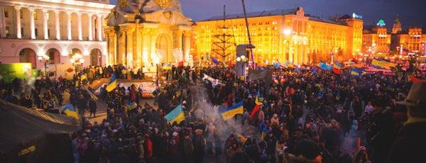 Майдан Незалежности is one of Евромайдан: где поесть, согреться и найти помощь.
