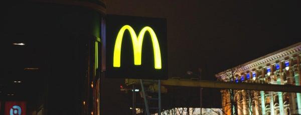McDonald's is one of Евромайдан: где поесть, согреться и найти помощь.