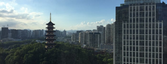 Overseas Chinese Hotel Wenzhou is one of China.