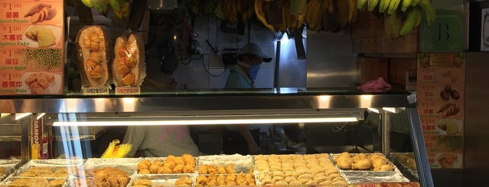Lucky Pisang Raja is one of 119 stops for Local Snacks in Singapore.