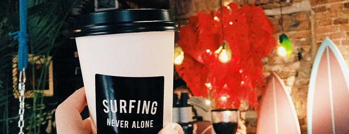 Surf Coffee is one of питер.