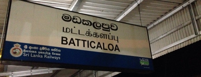 Batticaloa Railway Station is one of Railway Stations In Sri Lanka.