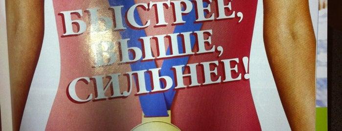 Мускус is one of Где найти БЖ в Екатеринбурге.