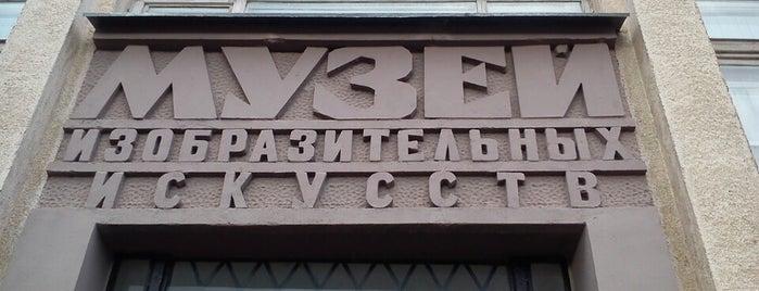 Тульский областной художественный музей is one of Что посмотреть в Туле.