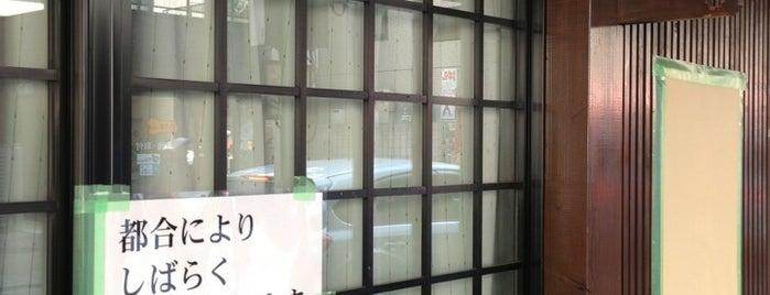 中華そば 青葉 西荻窪店 is one of ラーメン(東京都内周辺).