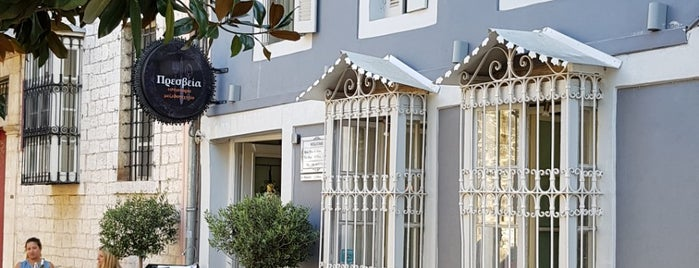 Πρεσβεία is one of Γιάννενα.