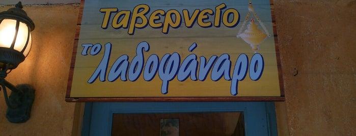 Λαδοφάναρο is one of Been there... done that.