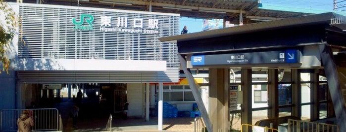"JR Higashi-Kawaguchi Station is one of ""JR"" Stations Confusing."