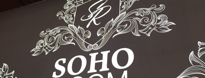 Soho Room is one of Бари, ресторани, кафе Рівне.