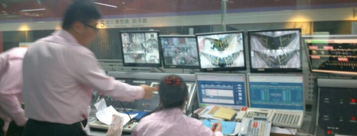 Hailun Rd. Metro Stn. is one of Metro Shanghai.