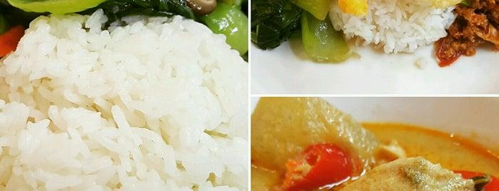 Baan Chieng Saen // บ้านเชียงแสน is one of Enjoy eating ;).