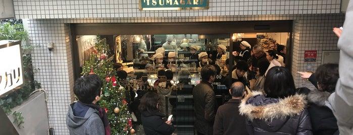 ツマガリ 甲陽園本店 is one of Must-visit Food in 西宮市.