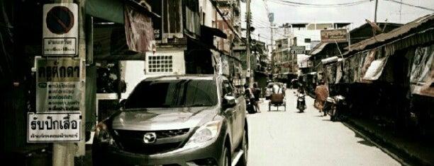 ตลาดสด ท่าเรือ is one of ช่างกุญแจอยุธยา โทร. 094 857 8777.
